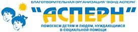 Асперн UA